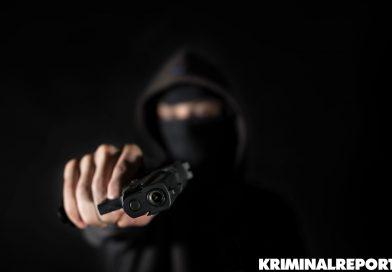 Täter bedrohen Angestellte mit Schusswaffe